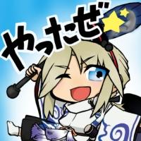 【自作スタンプ】小天狗・小清明等々【追加】