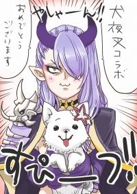 【イラスト】犬 夜叉